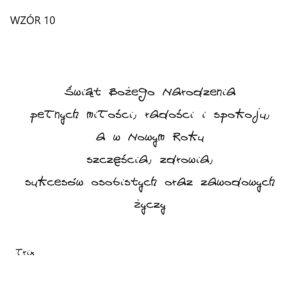 Wzór 10