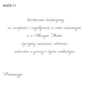 Wzór 11
