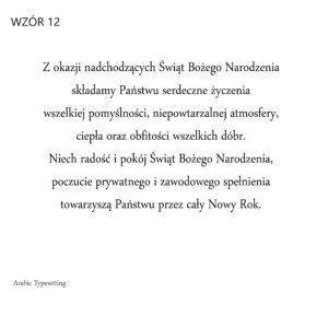 Wzór 12