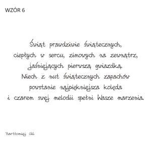 Wzór 6